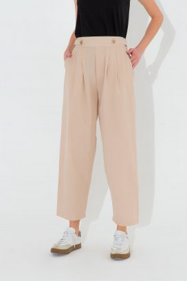 Straight Beige Trouser